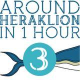Around Heraklion in 1 hour _ part 3