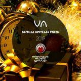Serge Landar - Special HNYear Mix For Mistique Group 2019