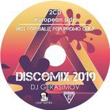 DISCOMIX 2019 | EUROPEAN SIDE / CD2