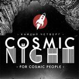De Plane - Cosmic Night @ Cuba Night Club (15.11.2012)