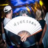 夜场蹦迪炸不停 帅哥美女把头甩起来!【EDM️ X HARDSTYLE️ X PsyTrance️ X Carnival️ X Bootleg】Mixtype Vol.2 By DJBlackCaT
