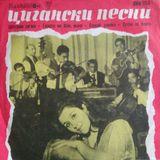 The sound of the gypsies - Balkanton 45's Mixtape