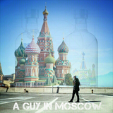 Guy Mantzur -  A Guy In Moscow