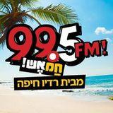 Mix 995 - Dj Ran Mano 12.12.15