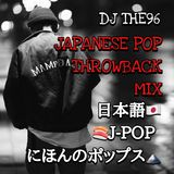 JAPANESE POPS Mix-DJ THE96-