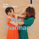 In The Pharmacy #91 - November 2015