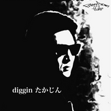 diggin'たかじん mixed by prettybrowneyes