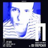 DJ Persil - Radio Plato Guest List #018