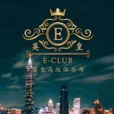 ( E-Club 英皇高级俱乐部 ) 拼水摇 x 麻雀摇 x 可以摇 x DRIVE ME CRAZY x CRAZY BABY x MILLION TEARS