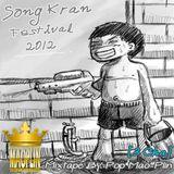 [Mao-Plin] - Songkran Festival 2012 Vol.1 [3 Cha] (Mixtape By Pop Mao-Plin)