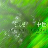 The Orphan - Neutral (Y-an version2 remix)