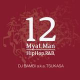 Myat Man 12