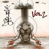 The Soundtrack Of A Loner Vol.2 [ MXT ]