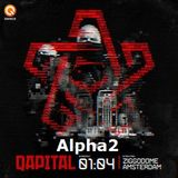 QAPITAL 2017   Area 1   Alpha2