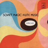 Soviet Magic Flute Music   Mixed by Funkofun