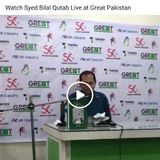 Qurbani Ismaeel say Hussain Tuk