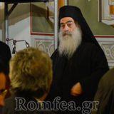 """Ομιλία με θέμα: """"Περί των Αγίων προφητών και Αποστόλων του Χριστού''"""