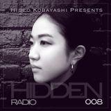 Hidden Radio | 008 | Aiko Morita & Hideo Kobayashi