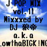 J-POP MIX vol.11/DJ 狼帝 a.k.a LowthaBIGK!NG
