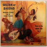 Mohammed El-Bakkar - Sultan Of Bagdad [FULL ALBUM] (Audio Fidelity AFLP-1834) 1958