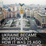 Ukraine's Achievement of Independence. How It Happened 25 Years Ago