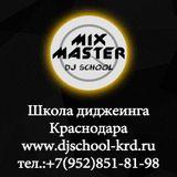 MixMaster - 6.03.2014 - Выпускной сэт - Timur DJ Bad Cat - Night Thoughts
