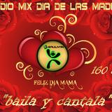 CARDIO MIX DIA DE LAS MADRES DEMO -DJSAULIVAN