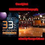 One night in Disco 33 στροφές at 3 January 2014