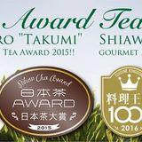 Maiko Tea on AFO LIVE