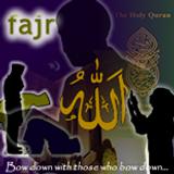 Bro Abdullah Yasin Muhammad-The Fajr Prayerline-3-3-17