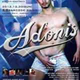 tORU S.@Club Jump, Taipei 12.28.2012