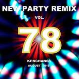 NEW PARTY REMIX VOL.78