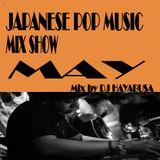 クジラ商店 5月 J-POP MIX 四年目