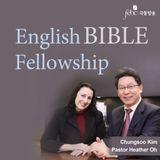 [MP3]English Bible Fellowship(2016.11.27)