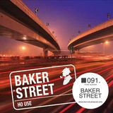 Baker Street - OHMcast #091 by OnlyHouseMusic.org