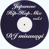 Japanese Hip-Hop Mix vo.1