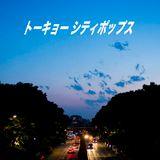140520_Tokyo_City_Pops