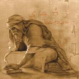 Sanj: Kayoum