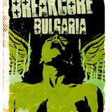 Breakcore Bulgaria -Anti miniset