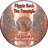 FLIPPIN BACK THE FREESTYLE - 2003