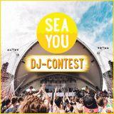 Stephan Reetz Berlin Exclusive Vinyl Set - # See you Dj Contest 2019