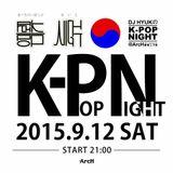 DJ HYUK's K-POP NIGHT vol27