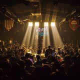 Goodbye 2017 Club Libertine Mix - Goat the funky