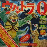 "Japanese ""TOKUSATSU"" Hero Mixpedia Vol.1"
