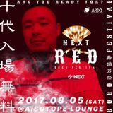 2017.08.05 Start『NEXT RED』 Promo Mix