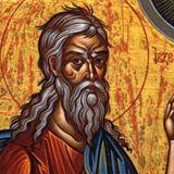 Ἰεζεκιήλ, ὁ προφήτης τῆς «νέας καρδιᾶς»