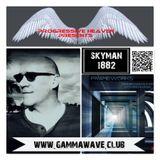 SKYMAN1882 (UK) - Progressive House 29/06/2019