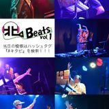 Kita! Beats vol.1 ReTake and Numark NV on Mixxx Test Drive