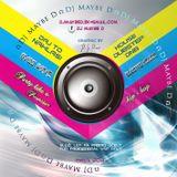 DJ Maybe D - Daj To Nahlas, Bass Wave, Party Like A PornStar mxtp's 2013