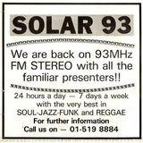 102.5FM Solar Radio Les Adams & 95 KISSFM London 31.08.85